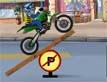 משחק והאופנוע נוע ינוע