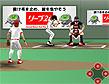 משחק בייסבול אמיתי