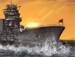 משחק גאוות הצי
