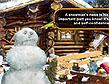 משחק סנטה: בחזקת נעדר