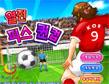 משחק גביע קוריאה