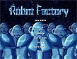 חטיבת הרובוטיקה