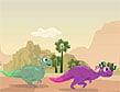 ריצת הדינוזאורים