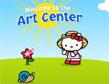 משחק הלו קיטי: מרכז יצירה