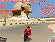 אופנוע בינלאומי