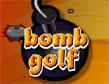 פצצות לגומות
