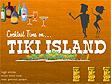 משחק קוקטייל על אי בודד