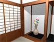 ברחנים 3: בית יפני