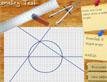 מבחן בגיאומטריה