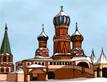 זכרונות מרוסיה