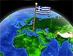משחק בישול עולמי: יוון