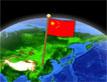 משחק בישול עולמי: סין