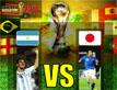 משחק גביע העולם 2010